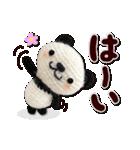 あみぐるみ パンダ(個別スタンプ:03)