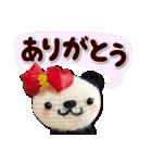 あみぐるみ パンダ(個別スタンプ:05)
