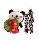 あみぐるみ パンダ(個別スタンプ:06)