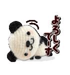 あみぐるみ パンダ(個別スタンプ:07)