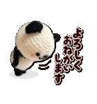 あみぐるみ パンダ(個別スタンプ:08)