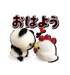 あみぐるみ パンダ(個別スタンプ:09)
