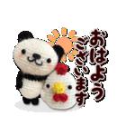 あみぐるみ パンダ(個別スタンプ:10)