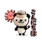 あみぐるみ パンダ(個別スタンプ:11)