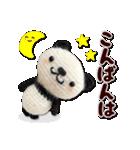 あみぐるみ パンダ(個別スタンプ:12)