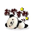 あみぐるみ パンダ(個別スタンプ:13)