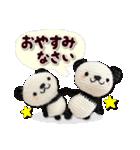 あみぐるみ パンダ(個別スタンプ:14)
