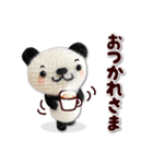 あみぐるみ パンダ(個別スタンプ:15)