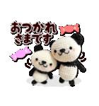 あみぐるみ パンダ(個別スタンプ:16)