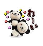 あみぐるみ パンダ(個別スタンプ:18)