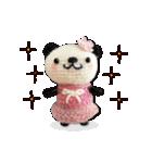 あみぐるみ パンダ(個別スタンプ:21)