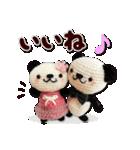 あみぐるみ パンダ(個別スタンプ:22)