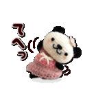 あみぐるみ パンダ(個別スタンプ:23)