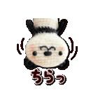 あみぐるみ パンダ(個別スタンプ:25)