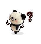 あみぐるみ パンダ(個別スタンプ:26)