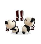 あみぐるみ パンダ(個別スタンプ:27)