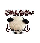 あみぐるみ パンダ(個別スタンプ:29)