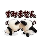 あみぐるみ パンダ(個別スタンプ:30)