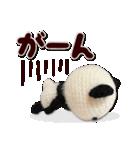 あみぐるみ パンダ(個別スタンプ:32)