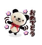 あみぐるみ パンダ(個別スタンプ:33)