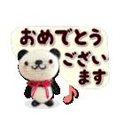 あみぐるみ パンダ(個別スタンプ:34)