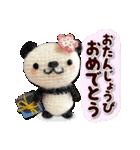 あみぐるみ パンダ(個別スタンプ:36)
