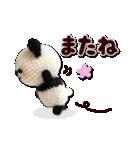 あみぐるみ パンダ(個別スタンプ:37)