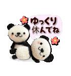 あみぐるみ パンダ(個別スタンプ:38)