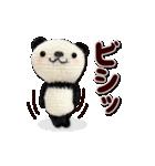 あみぐるみ パンダ(個別スタンプ:39)