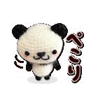あみぐるみ パンダ(個別スタンプ:40)