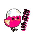 ピンクのヒヨコちゃん 日常会話[デカ文字](個別スタンプ:1)