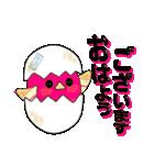 ピンクのヒヨコちゃん 日常会話[デカ文字](個別スタンプ:2)