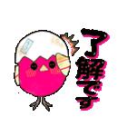 ピンクのヒヨコちゃん 日常会話[デカ文字](個別スタンプ:4)