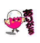 ピンクのヒヨコちゃん 日常会話[デカ文字](個別スタンプ:5)