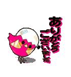 ピンクのヒヨコちゃん 日常会話[デカ文字](個別スタンプ:7)