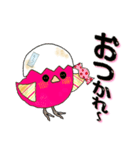 ピンクのヒヨコちゃん 日常会話[デカ文字](個別スタンプ:8)