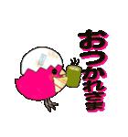 ピンクのヒヨコちゃん 日常会話[デカ文字](個別スタンプ:9)