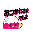 ピンクのヒヨコちゃん 日常会話[デカ文字](個別スタンプ:10)