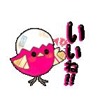 ピンクのヒヨコちゃん 日常会話[デカ文字](個別スタンプ:11)