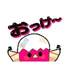 ピンクのヒヨコちゃん 日常会話[デカ文字](個別スタンプ:12)