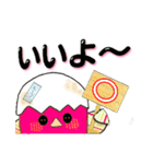 ピンクのヒヨコちゃん 日常会話[デカ文字](個別スタンプ:13)