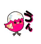 ピンクのヒヨコちゃん 日常会話[デカ文字](個別スタンプ:15)