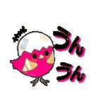 ピンクのヒヨコちゃん 日常会話[デカ文字](個別スタンプ:16)