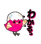 ピンクのヒヨコちゃん 日常会話[デカ文字](個別スタンプ:17)
