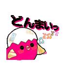 ピンクのヒヨコちゃん 日常会話[デカ文字](個別スタンプ:18)