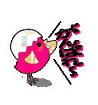 ピンクのヒヨコちゃん 日常会話[デカ文字](個別スタンプ:19)
