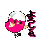 ピンクのヒヨコちゃん 日常会話[デカ文字](個別スタンプ:20)