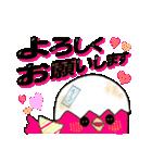 ピンクのヒヨコちゃん 日常会話[デカ文字](個別スタンプ:21)
