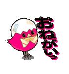 ピンクのヒヨコちゃん 日常会話[デカ文字](個別スタンプ:22)