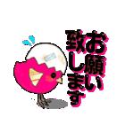 ピンクのヒヨコちゃん 日常会話[デカ文字](個別スタンプ:23)